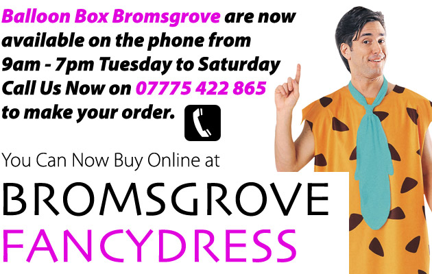 Balloon Box Bromsgrove - Out of hours service available!